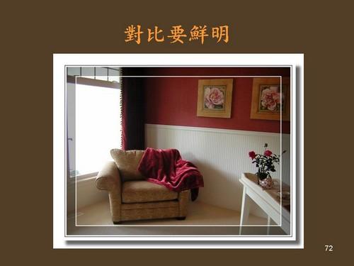 2010-誠品講座 072.jpg
