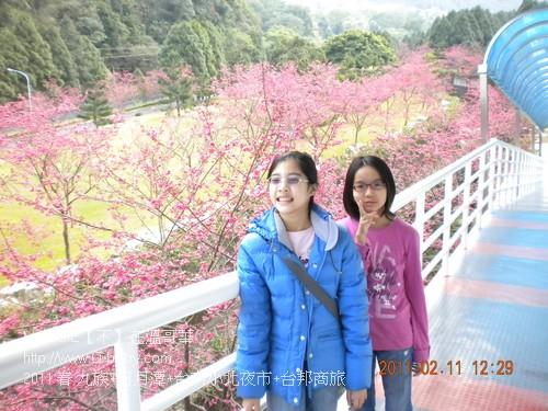 2011 春 九族日月潭台南 004.jpg