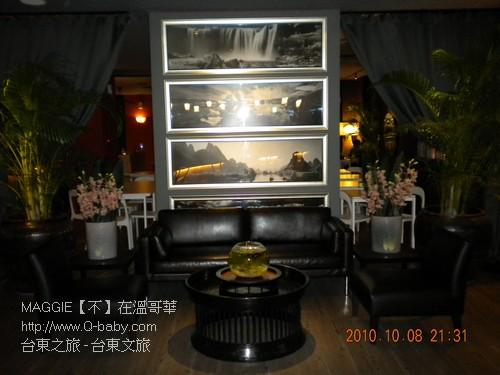 台東之旅 - 台東文旅 - 033.jpg