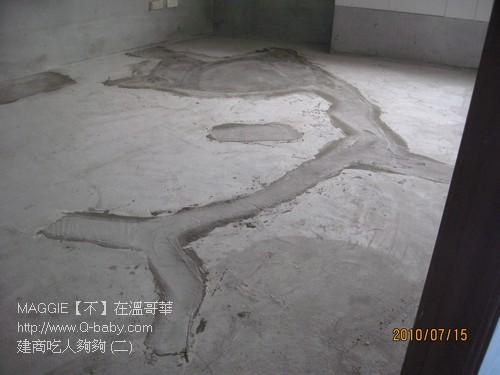 建商吃人夠夠 (二) 02.jpg