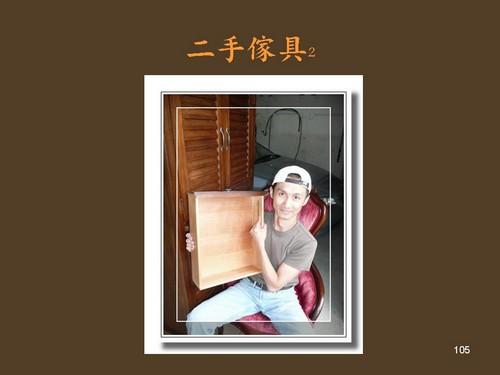 2010-誠品講座 105.jpg