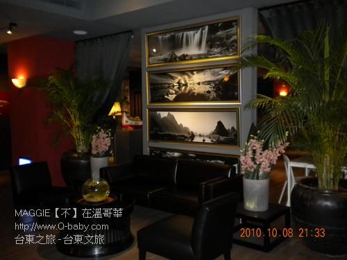 台東之旅 - 台東文旅 - 034.jpg