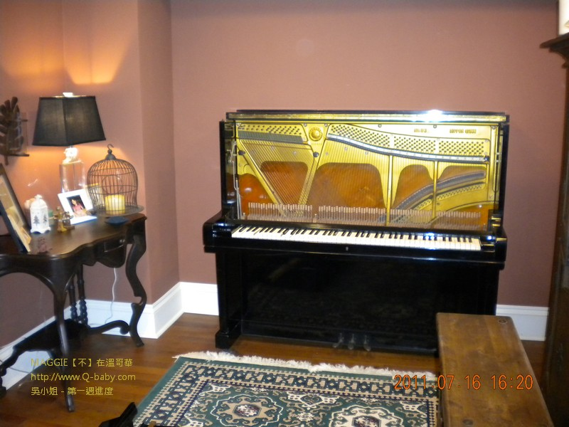 YAMAHA U3 鋼琴 001.jpg