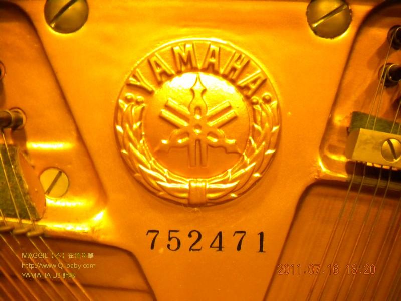 YAMAHA U3 鋼琴 002.jpg