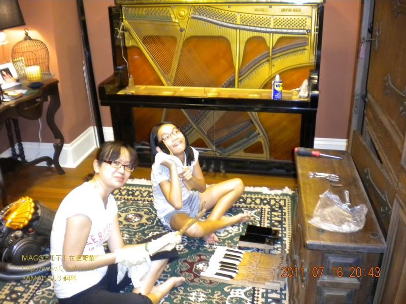 YAMAHA U3 鋼琴 005.jpg