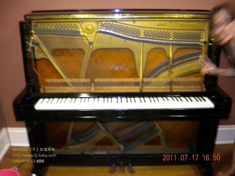 YAMAHA U3 鋼琴 008.jpg