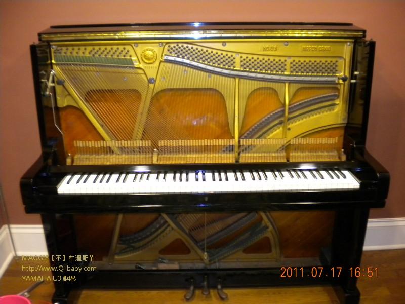 YAMAHA U3 鋼琴 009.jpg