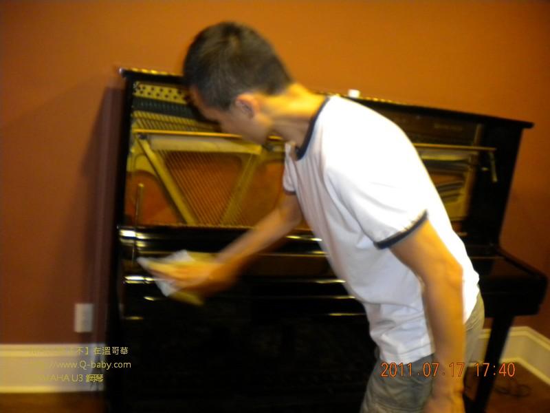 YAMAHA U3 鋼琴 010.jpg