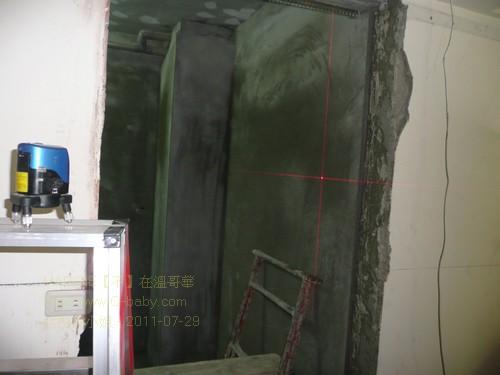 北投吳小姐 - 2011-07-29 001.jpg