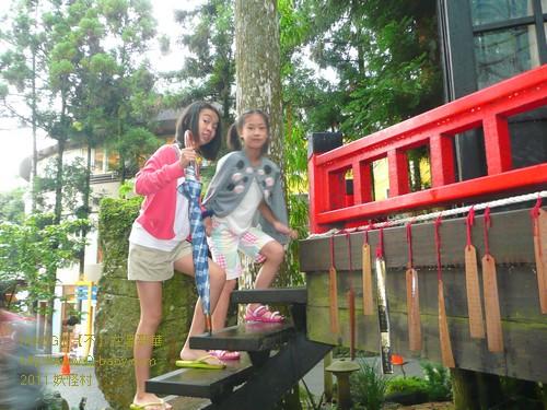 2011 妖怪村 012.jpg