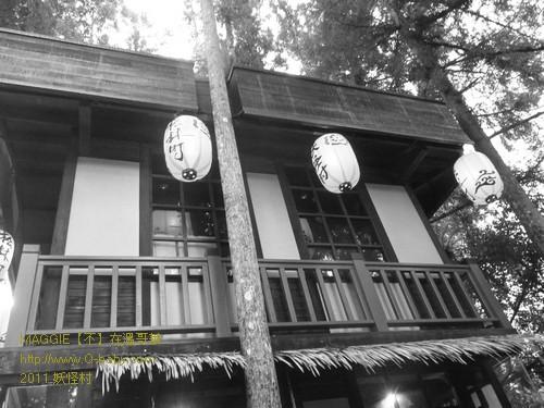 2011 妖怪村 024.jpg