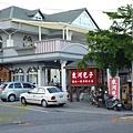 2011 台東行第二天 033.jpg