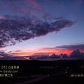 2011 台東行第二天 037.jpg