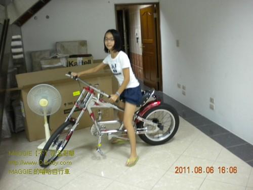 MAGGIE 的嘻哈自行車 001.jpg