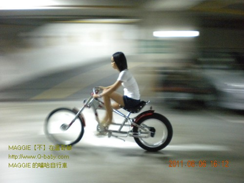 MAGGIE 的嘻哈自行車 002.jpg