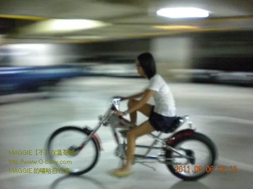 MAGGIE 的嘻哈自行車 003.jpg