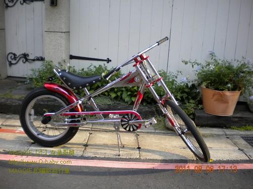MAGGIE 的嘻哈自行車 005.jpg