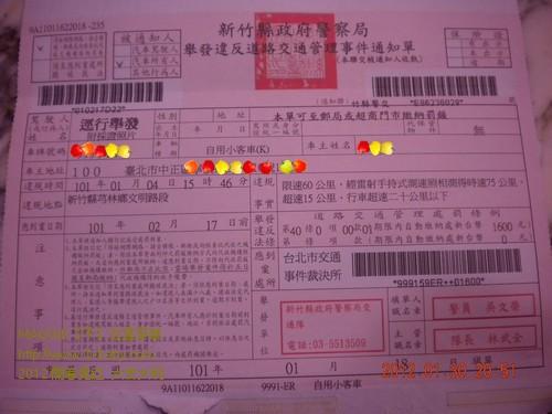 開春見紅  大吉大利 01.jpg