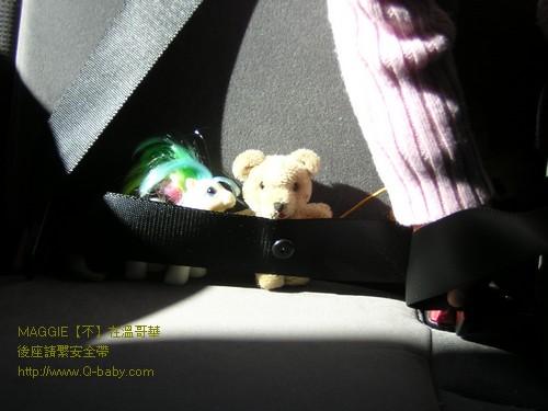 後座請繫安全帶 - 09