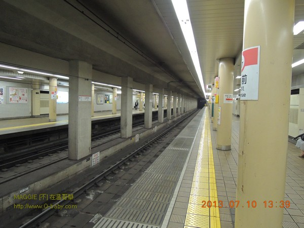 第2站 - 003