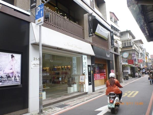 永康街02.jpg