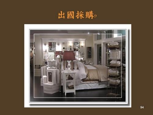 2010-誠品講座 094.jpg