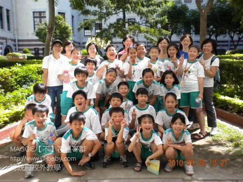 總統府校外教學 - 010.jpg