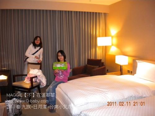 2011 春 九族日月潭台南 008.jpg