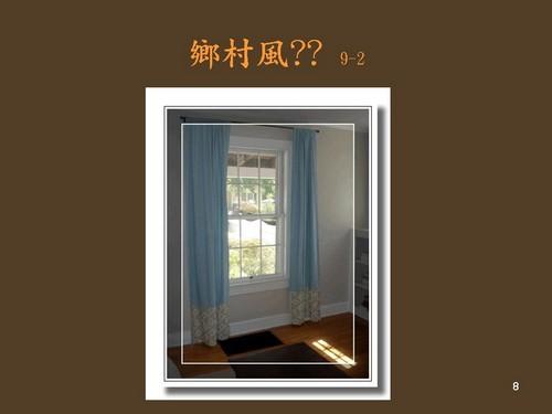 2010-誠品講座 008.jpg