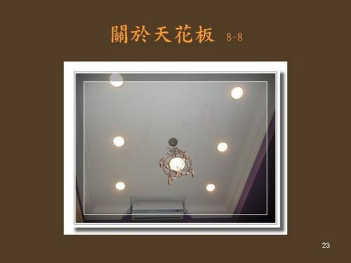2010-誠品講座 023.jpg