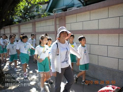 總統府校外教學 - 001.jpg