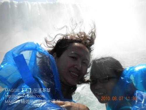 MAGGIE 暢遊尼加拉瓜大瀑布 11.jpg