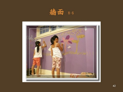 2010-誠品講座 042.jpg