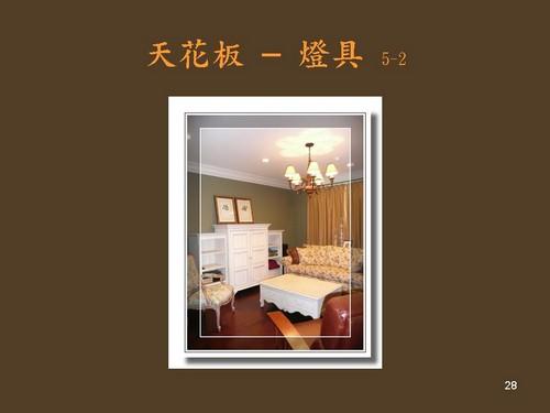 2010-誠品講座 028.jpg