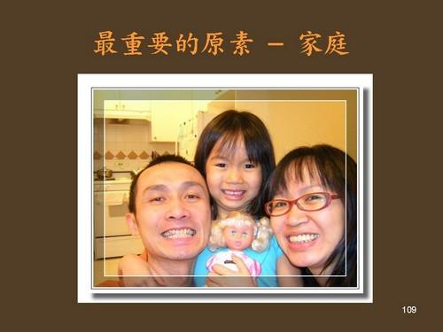 2010-誠品講座 109.jpg