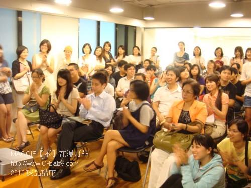 2010誠品講座2 - 01.jpg