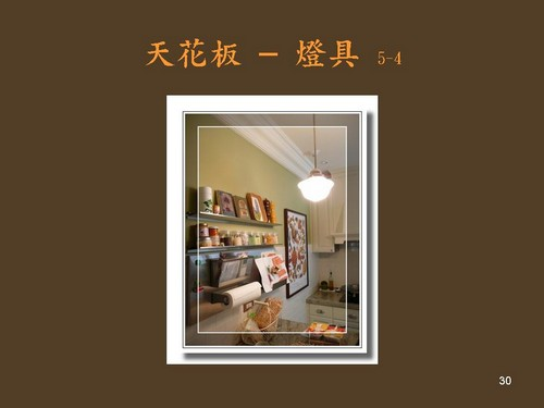 2010-誠品講座 030.jpg
