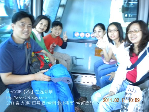 2011 春 九族日月潭台南 002.jpg