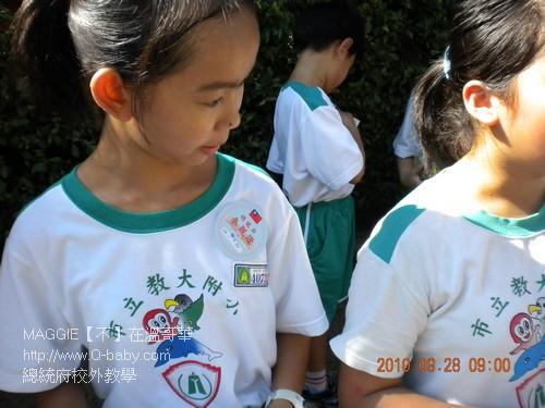 總統府校外教學 - 004.jpg