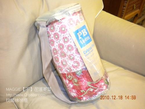 枕頭棉被櫃 03.jpg