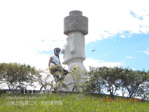台東之旅第三天 - 史前博物館 11.jpg