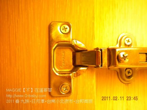 2011 春 九族日月潭台南 013.jpg