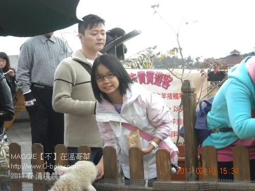 2011 春 清境農場 017.jpg