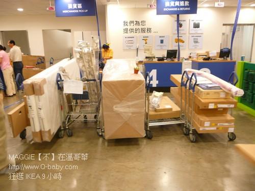 狂逛 IKEA 9 小時 08.jpg
