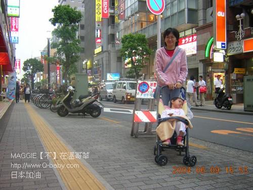 日本加油 004.jpg