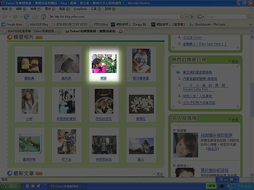 /home/service/tmp/2009-03-05/tpchome/1777820/1324.jpg