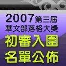 /home/service/tmp/2009-03-05/tpchome/1777820/1847.jpg