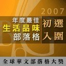 /home/service/tmp/2009-03-05/tpchome/1777820/1848.jpg