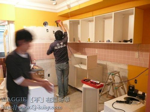 廚具安裝 05.jpg