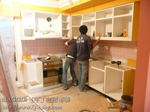 廚具安裝 08.jpg